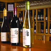 Hillside-winery-apex