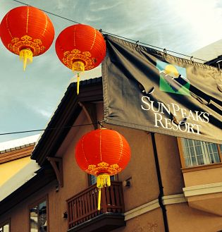 Sun peaks first Chinese New Year