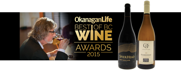 best-bc-wine-award-winners