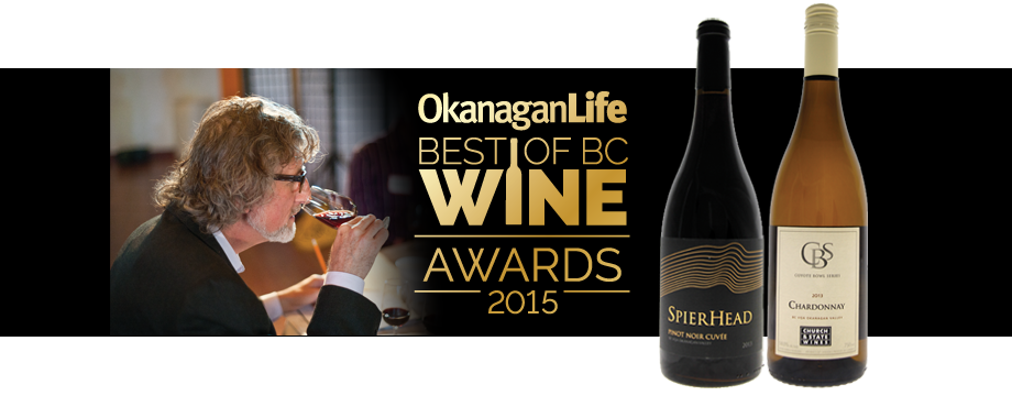 2015 Okanagan Life Best of BC Wine Awards