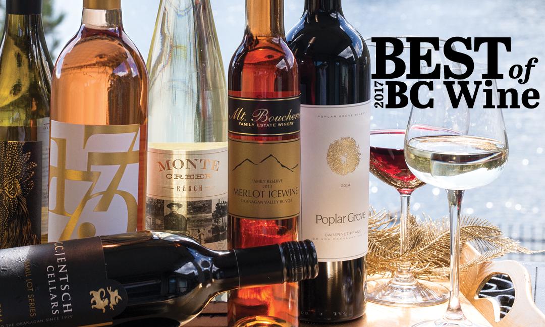 2017 Okanagan Life Best of BC Wine Award Winners