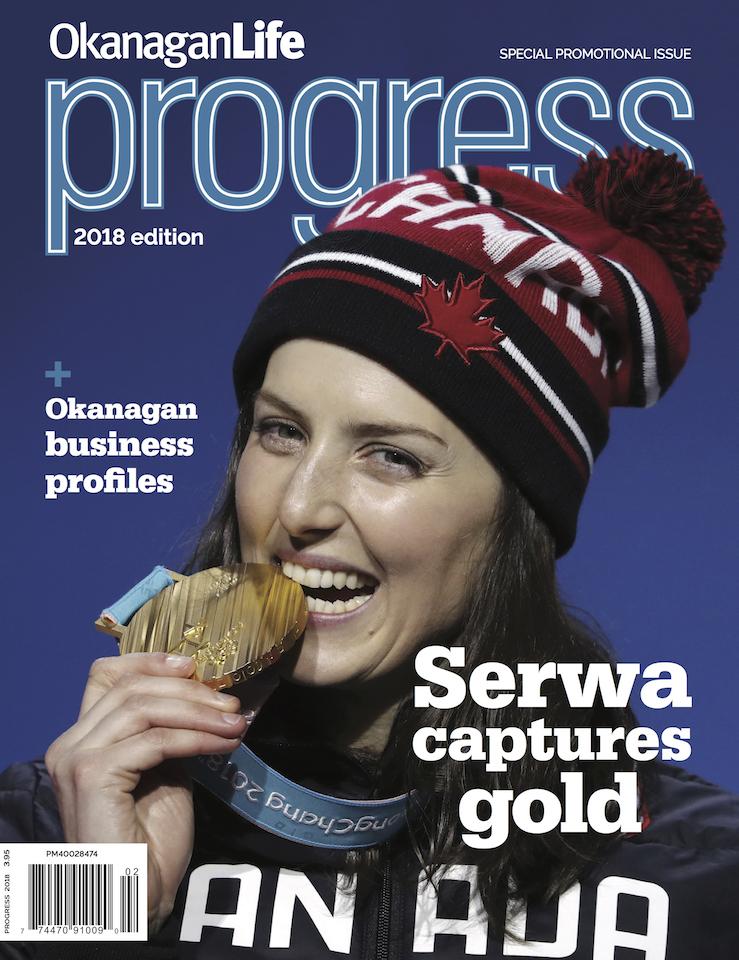 Progress 2018 Spotlight on Okanagan business