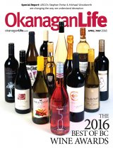 April-May-2016-wine-awards